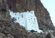 Amorgos (Grecia)