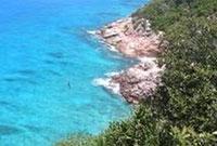 Aride (Seychelles)
