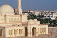 Bahrein (Bahrein)