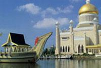 Bandar Seri Begawan (Brunei)