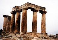 Corinto (Grecia)