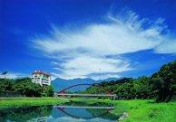 Hualien (Taiwán)