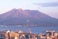 Kagoshima (Japón)