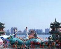 Kaohsoung (Taiwán)
