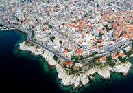 Kavala (Grecia)