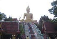 Ko Samui (Tailandia)