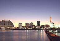 Kobe (Japón)