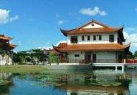 Kuching (Malasia)