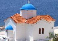 Kythnos - Citnos (Grecia)