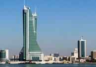 Al Manama (Bahrein)