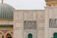 Monastir (Túnez)