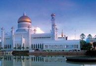 Muara (Brunei)