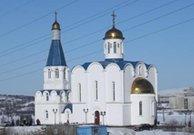 Murmansk (Rusia)