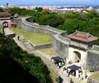 Okinawa (Japón)