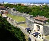 Naha - Okinawa (Japón)