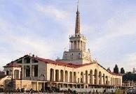 Sochi (Rusia)