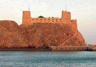 Sur (Omán)