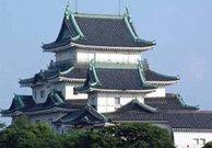 Wakayama (Japón)